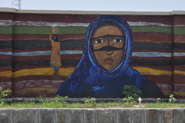 Mural depicting women with face veils (Hormoz island)