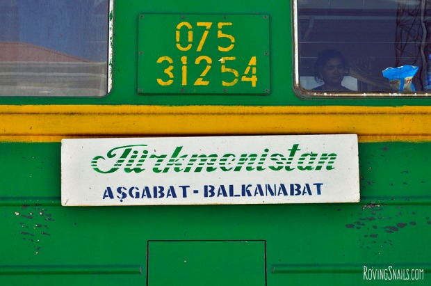Turkmenistan train